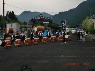 氷の川太鼓3.JPG